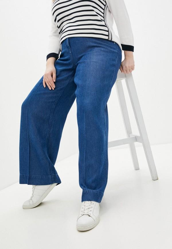 женские джинсы клеш persona by marina rinaldi, синие