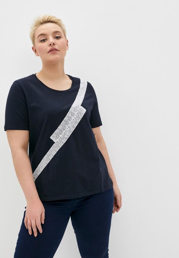 женская футболка persona by marina rinaldi, серебряная