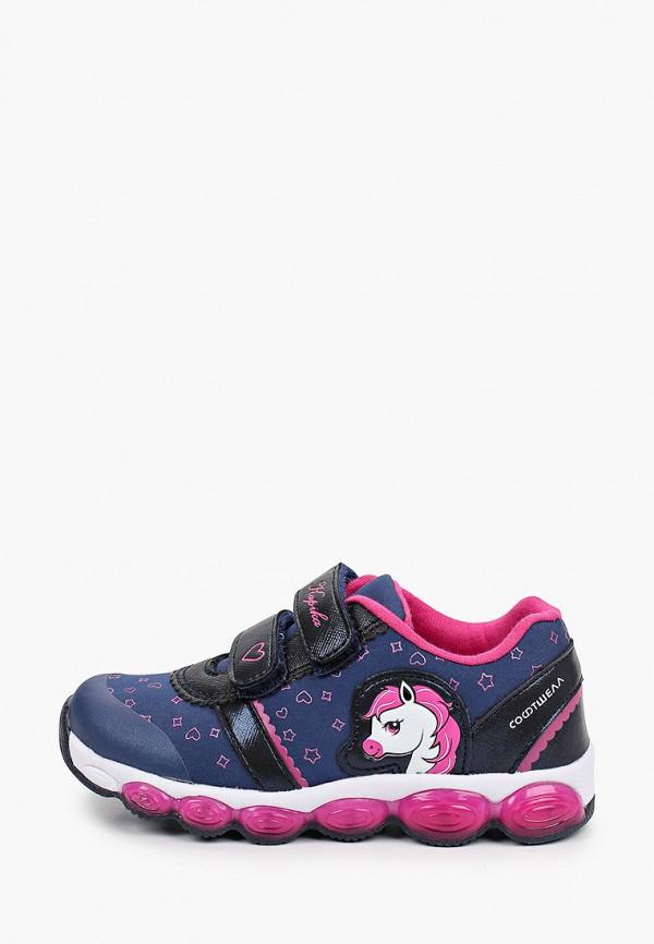кроссовки kapika для девочки, синие