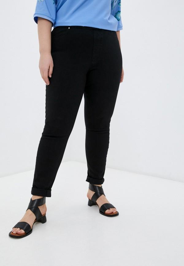 Прямые джинсы