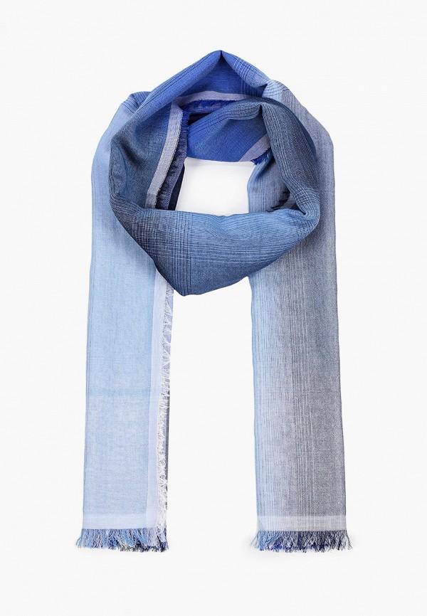 женский палантин marina rinaldi sport, синий