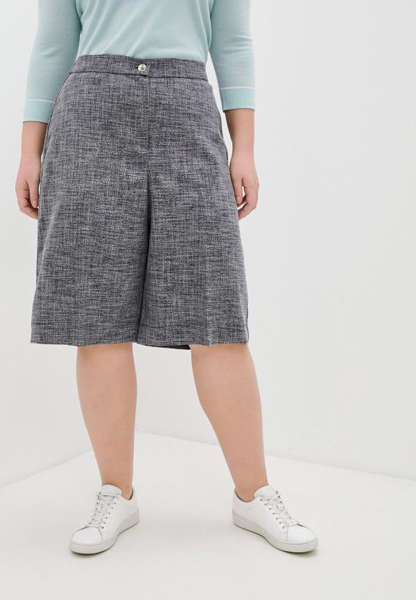 женские повседневные шорты persona by marina rinaldi, серые