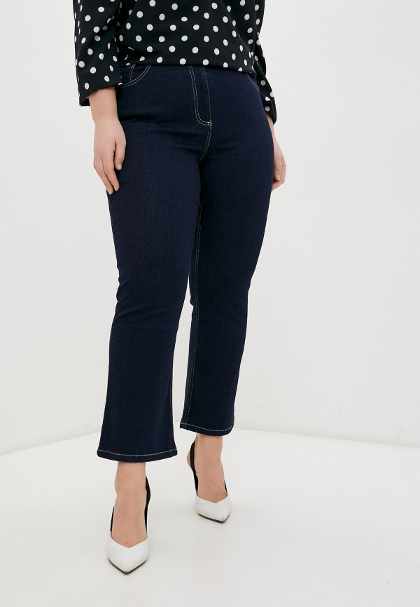 женские прямые джинсы persona by marina rinaldi, синие