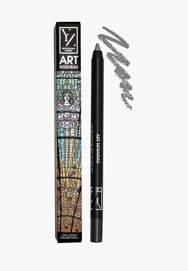 женский карандаш для глаз yllozure, серый