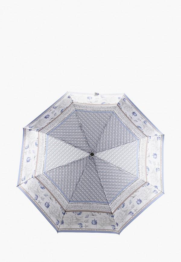 женский складные зонт fabretti, белый
