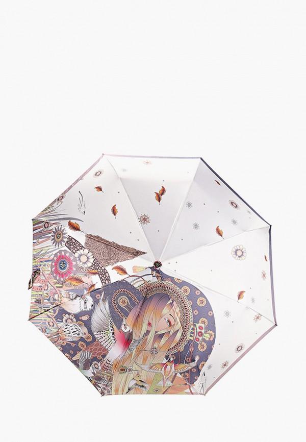 женский складные зонт fabretti, бежевый