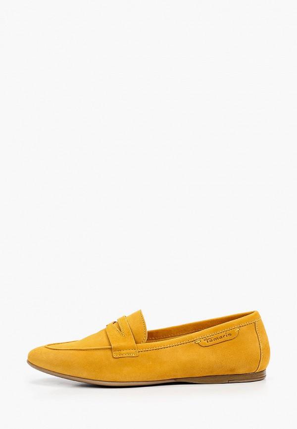 женские лоферы tamaris, желтые