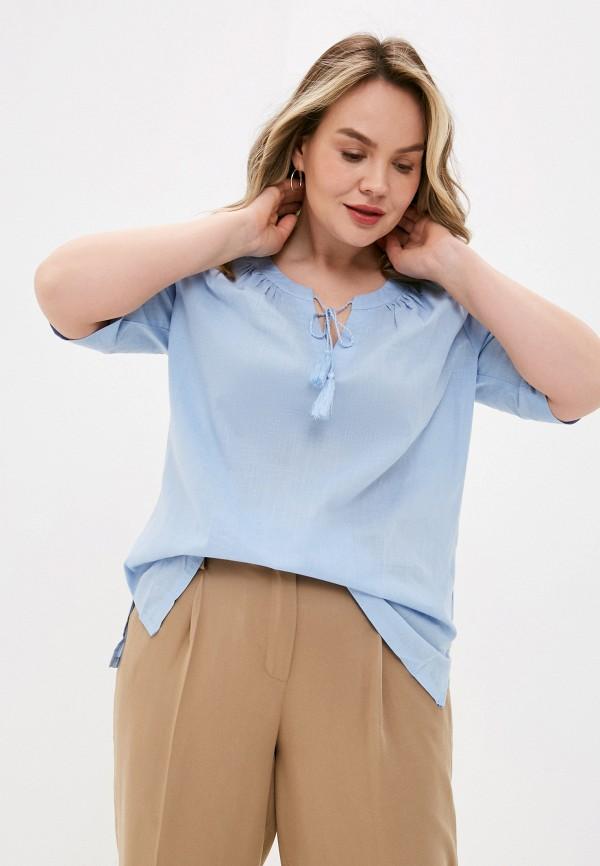 женская блузка ulla popken, голубая