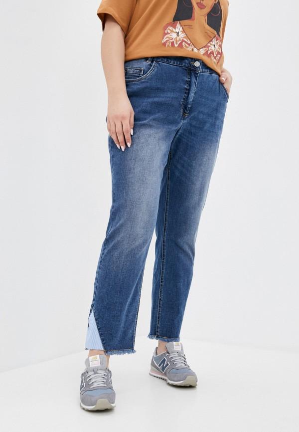 женские прямые джинсы ulla popken, синие