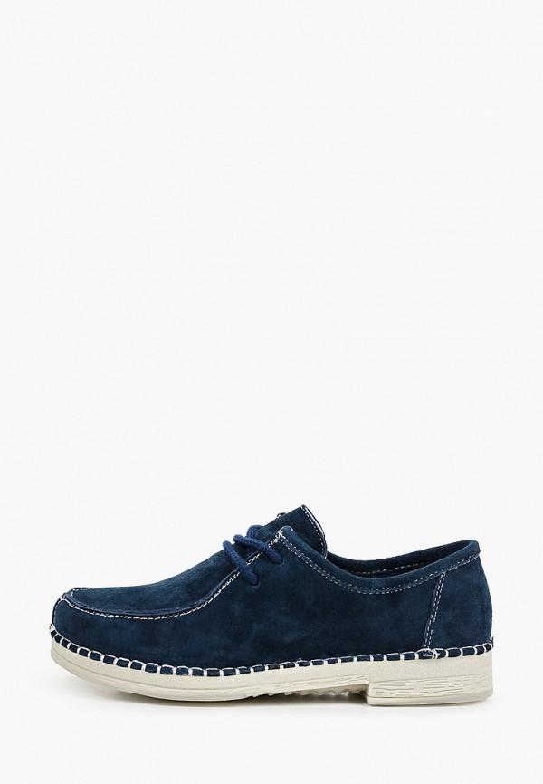 женские ботинки wilmar, синие