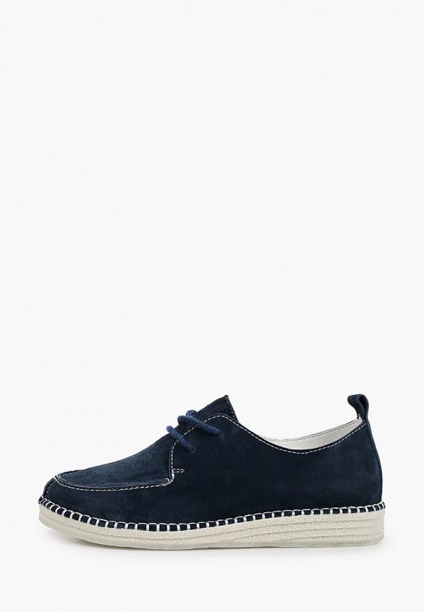 женские низкие ботинки wilmar, синие