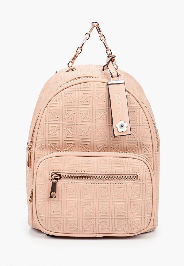 женский рюкзак aldo, бежевый
