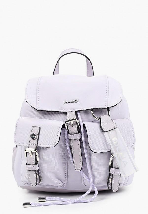 женский рюкзак aldo, фиолетовый