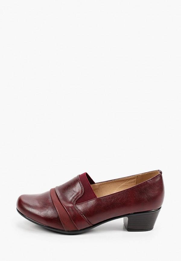 женские туфли с закрытым носом exquily, бордовые