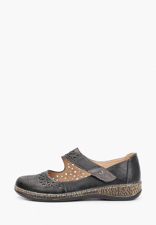 женские туфли exquily, черные