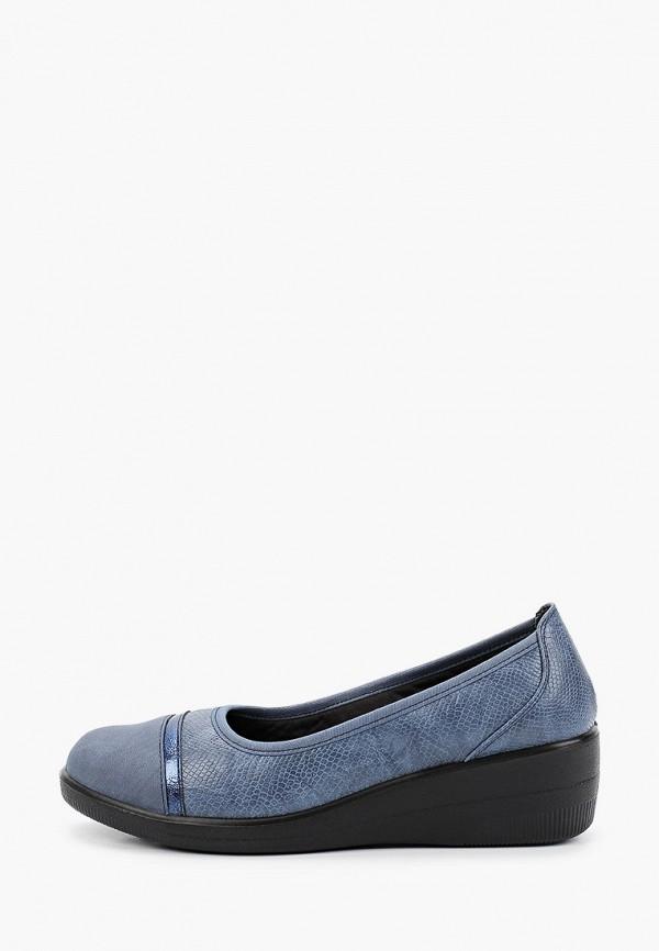 женские туфли с закрытым носом exquily, синие