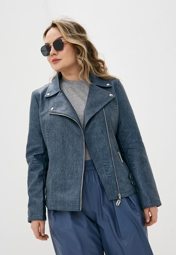 женская куртка косухи chic de femme, синяя