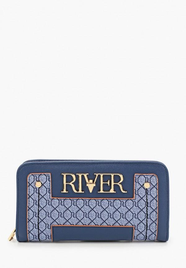 женский кошелёк river island, синий