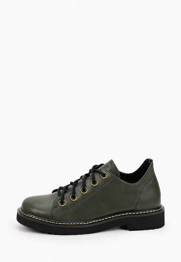 женские ботинки-оксфорды tf's, зеленые