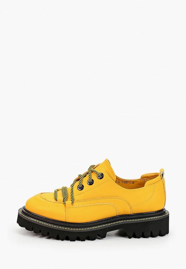 женские низкие ботинки tf's, желтые