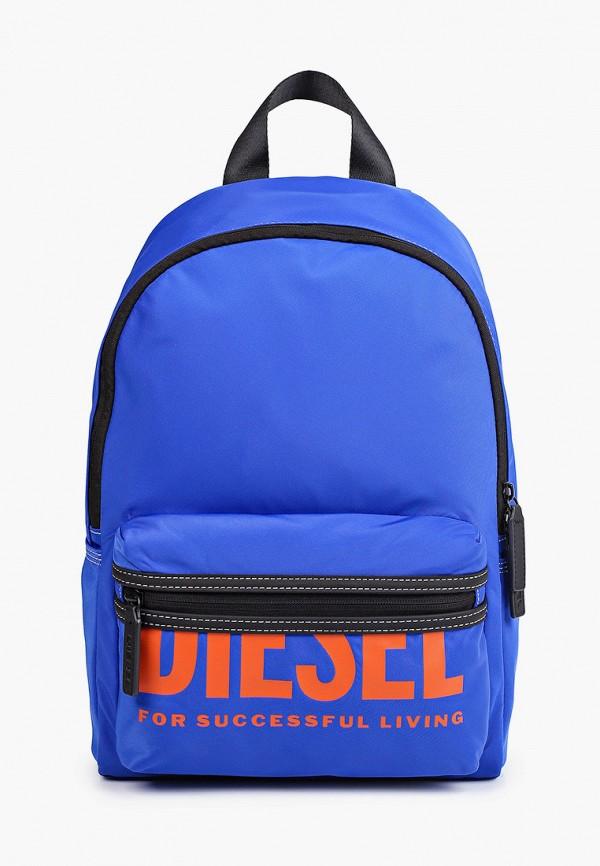 рюкзак diesel для мальчика, синий