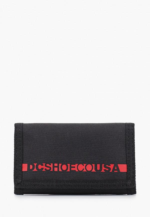 мужской кошелёк dc shoes, черный