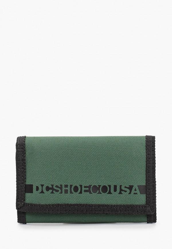 мужской кошелёк dc shoes, зеленый