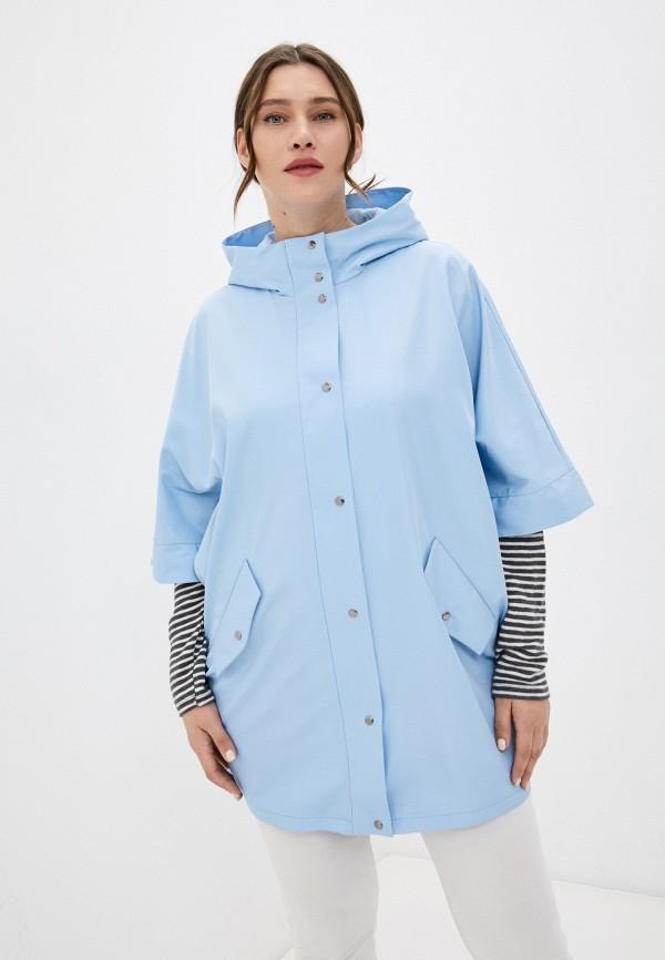 женская куртка shartrez, голубая