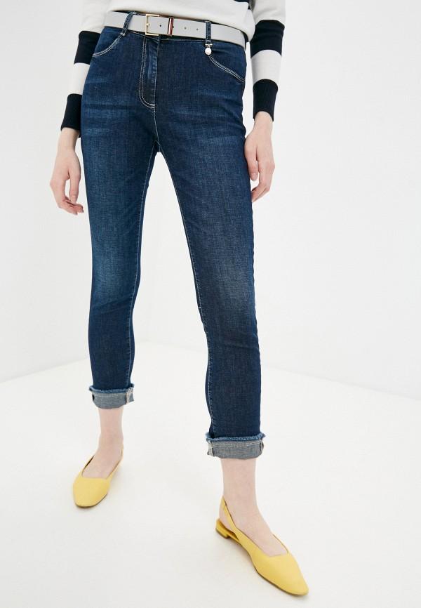 женские джинсы скинни pennyblack, синие
