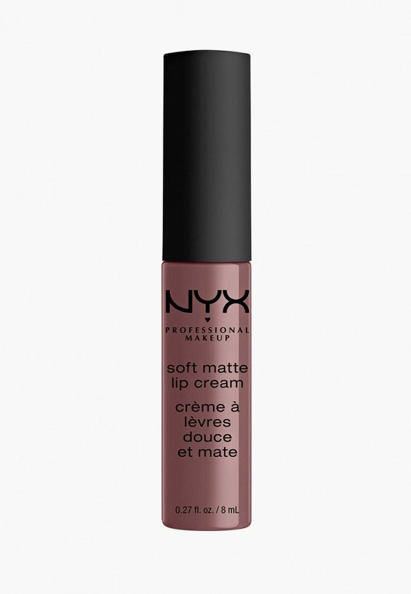 женская помада nyx professional makeup, коричневая
