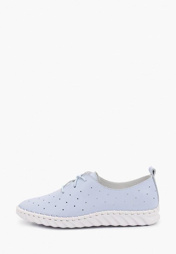 женские низкие ботинки la grandezza, голубые