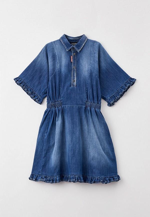 Платье джинсовое Dsquared2