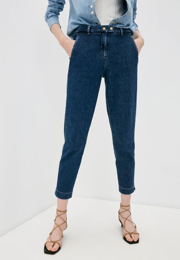 женские джинсы скинни pinko, синие