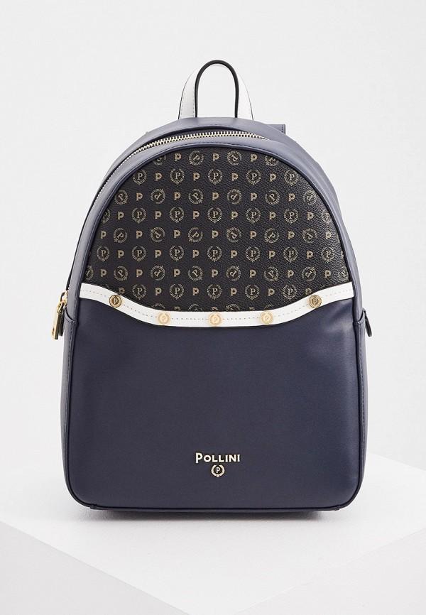 женский рюкзак pollini, синий