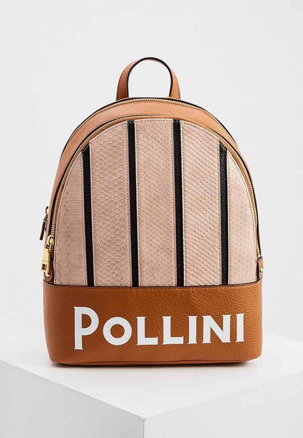 женский рюкзак pollini, коричневый