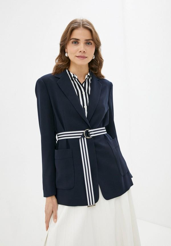 Пиджак Tommy Hilfiger синего цвета