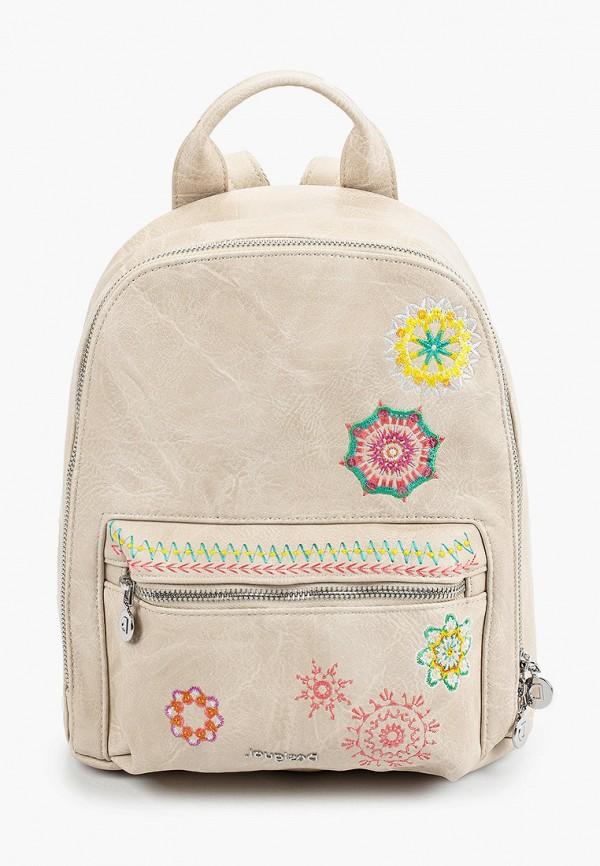 женский рюкзак desigual, бежевый