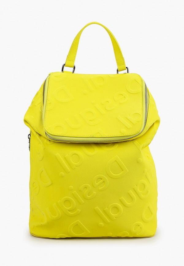 женский рюкзак desigual, желтый