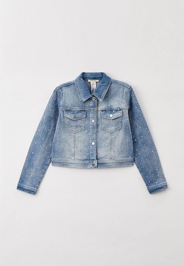 куртка twinset milano для девочки, голубая