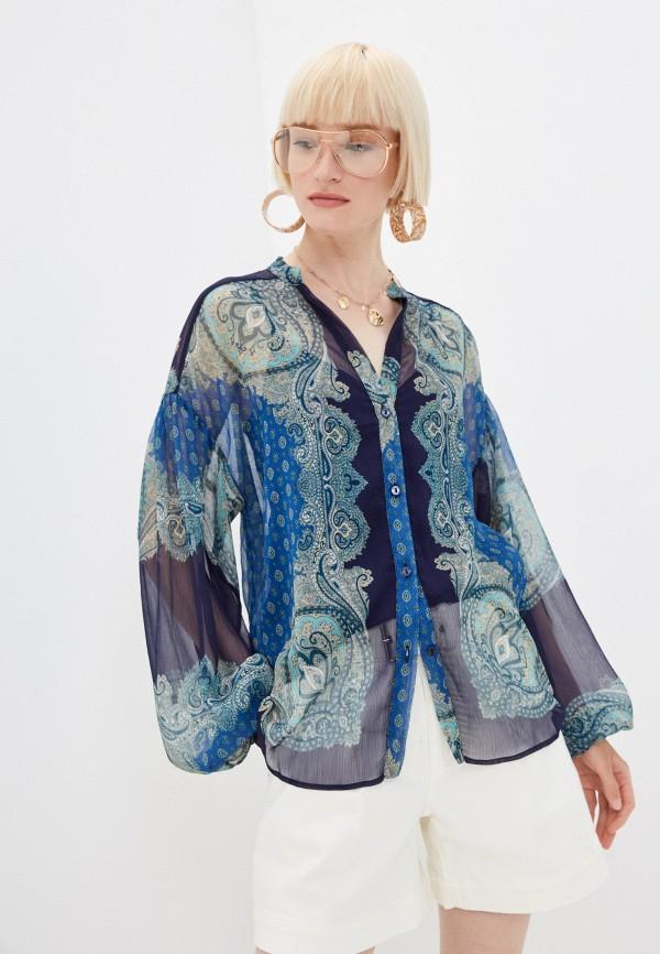 женская блузка twinset milano, синяя