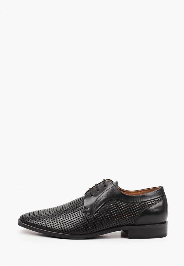мужские туфли salamander, черные