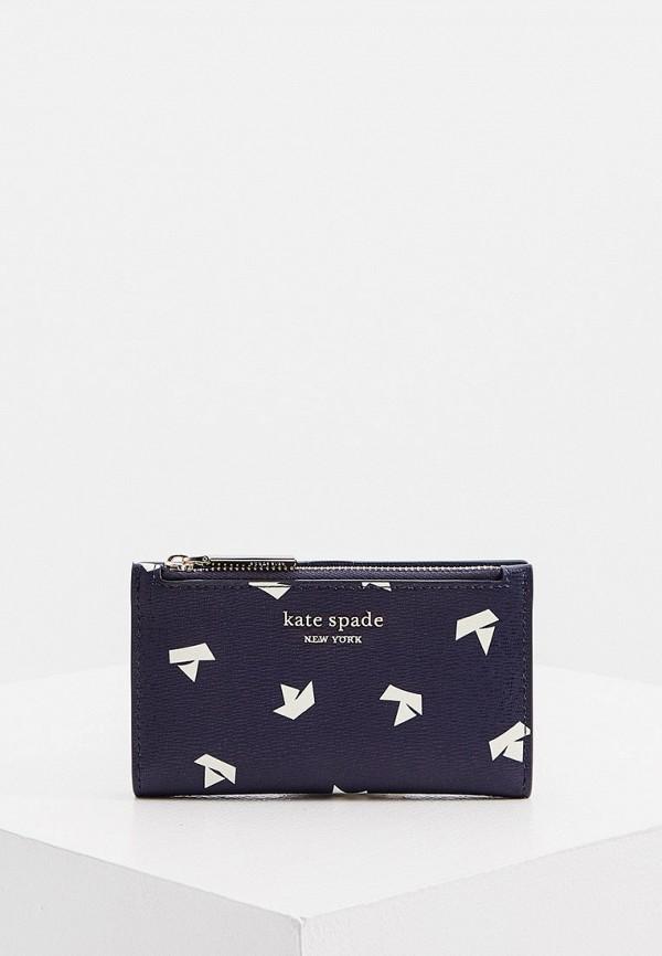 женский кошелёк kate spade, синий