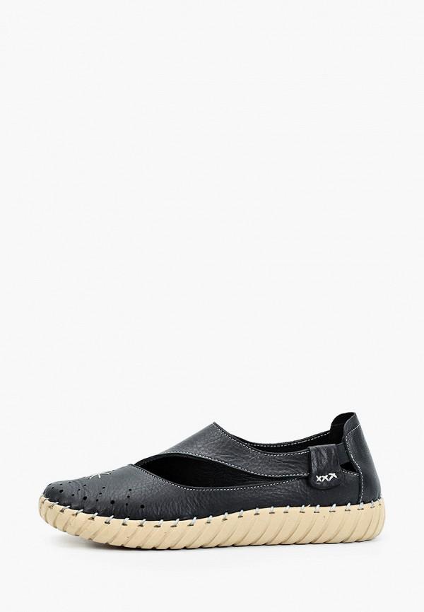 женские туфли nostalji, черные