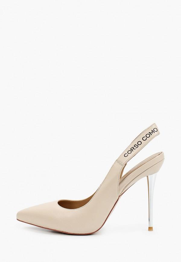 женские туфли corso como, бежевые