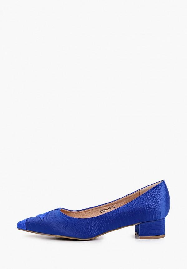 женские туфли с закрытым носом diora.rim, синие