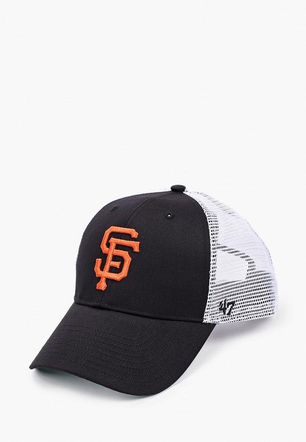 женская бейсболка '47 brand, разноцветная