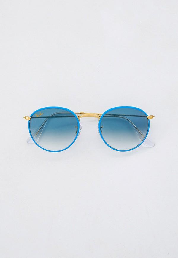 женские круглые солнцезащитные очки ray ban, синие