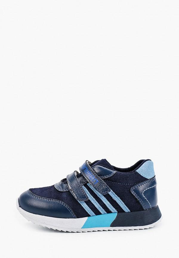 кроссовки minimen для мальчика, синие
