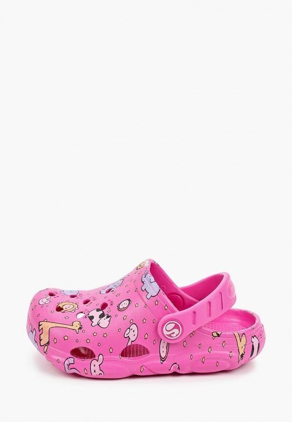 сабо flamingo для девочки, розовое