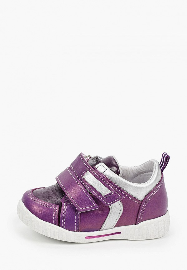 кроссовки юничел для девочки, фиолетовые